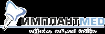 ИмплантMed - оборудование и аксессуары для стоматологии